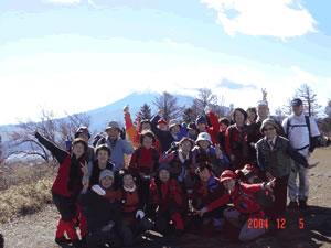 今年最後の花と温泉トレッキング忘年山行IN三つ峠山いってきました!